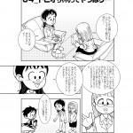 gomokkun04_01