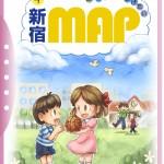 MAP表紙_ver02_RGB
