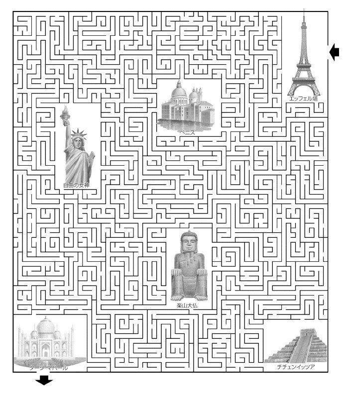 世界の名所迷路