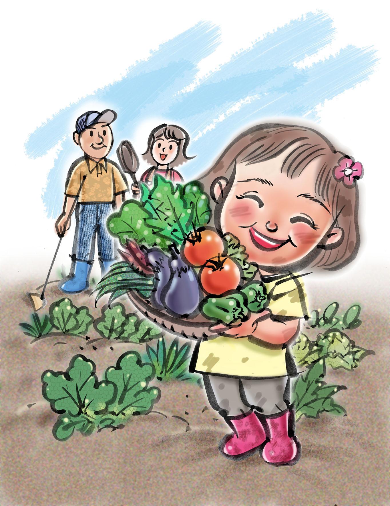 家庭菜園cover