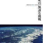 Graphic-design-study-20121018b