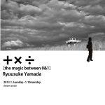 Graphic-design-study-20121018c