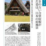 design_study_20121023b
