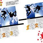 design_study_20121026a