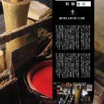 design_study_20121028C
