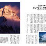 design_study_20121029a