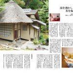 design_study_20121029b