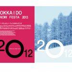 design_study_20121029c