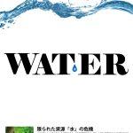 design_study_20121106c