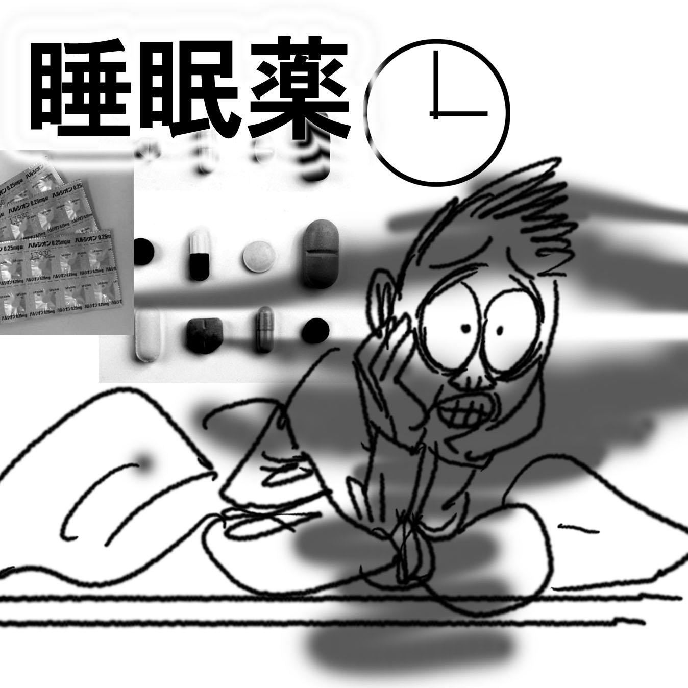 20130128_column_専門医_不眠】