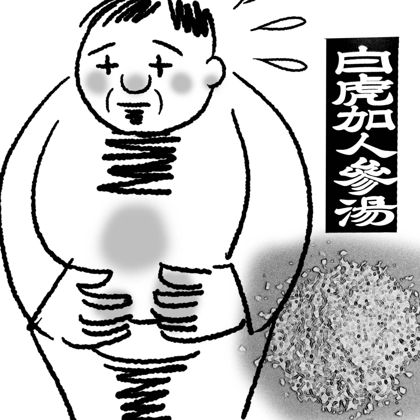 20131029専門医_糖尿病