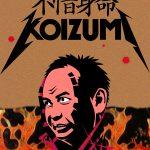 koizumi_illust02のコピー