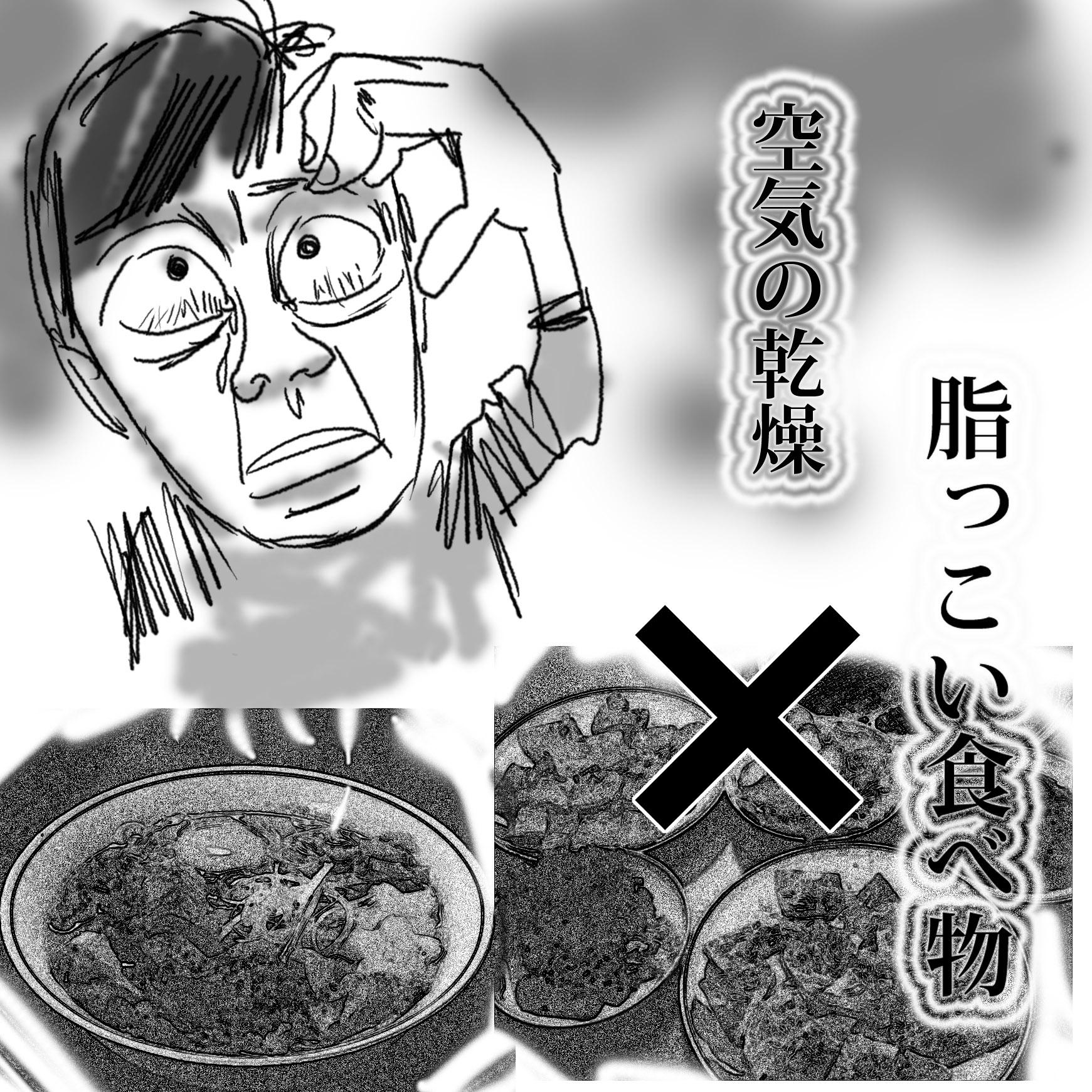 column今井一彰③20120218