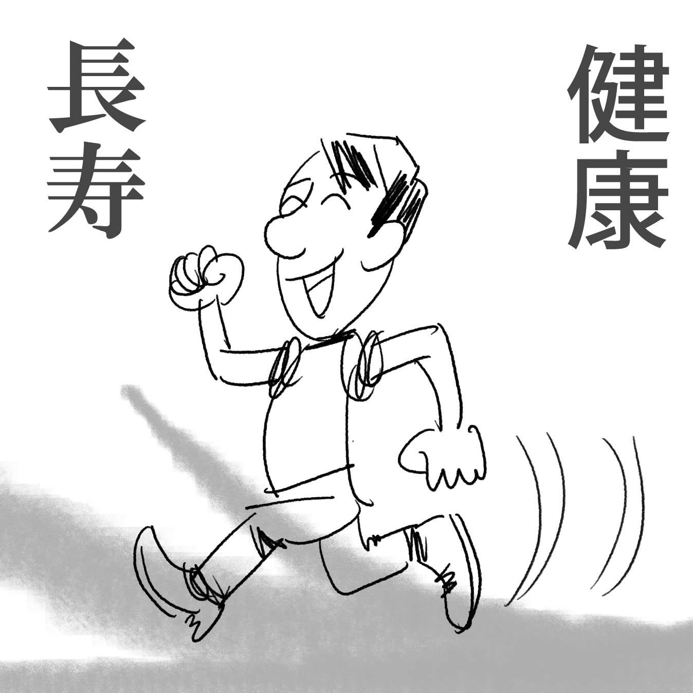 2013031column歩く