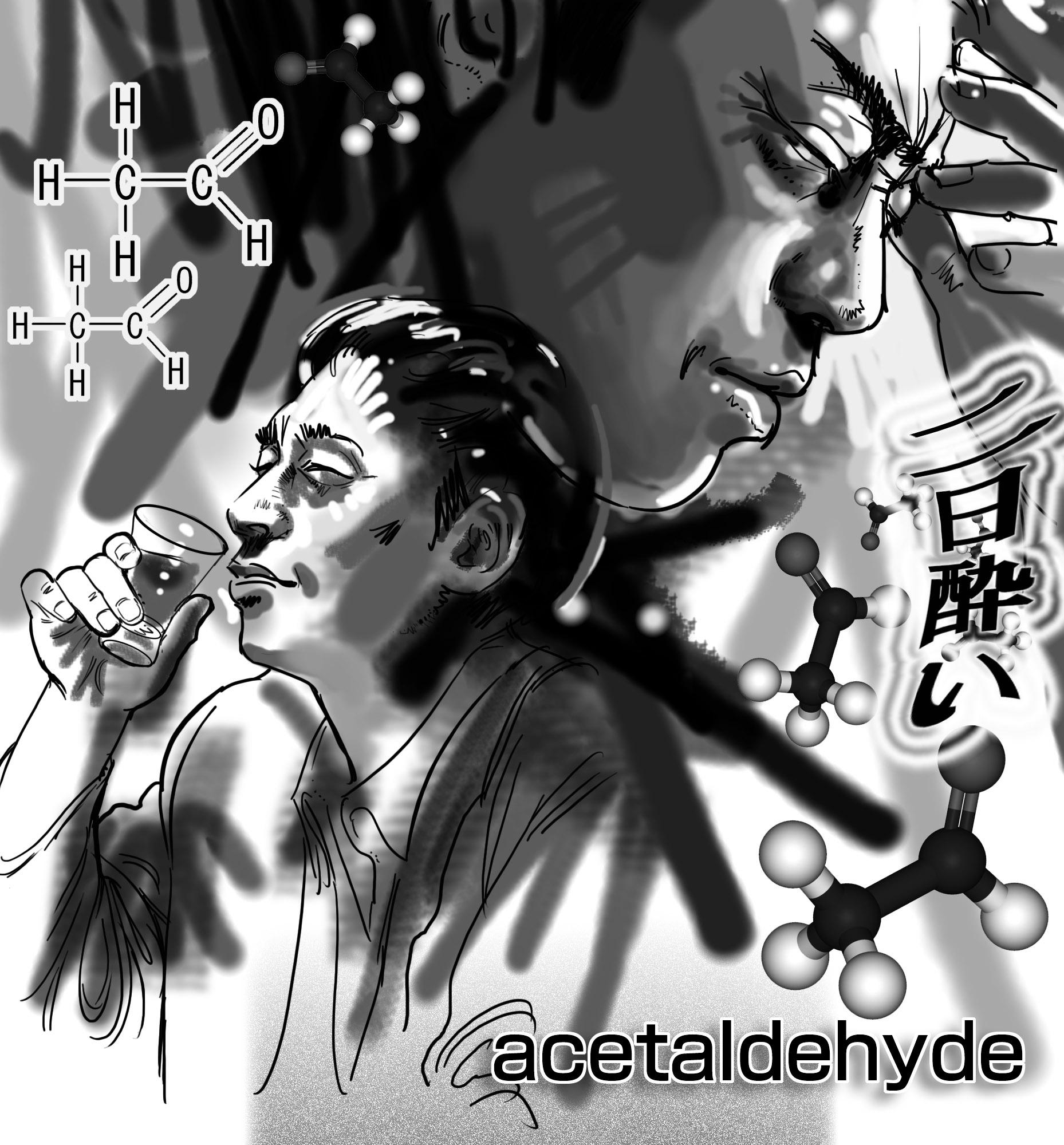 20121123_健康【二日酔い】