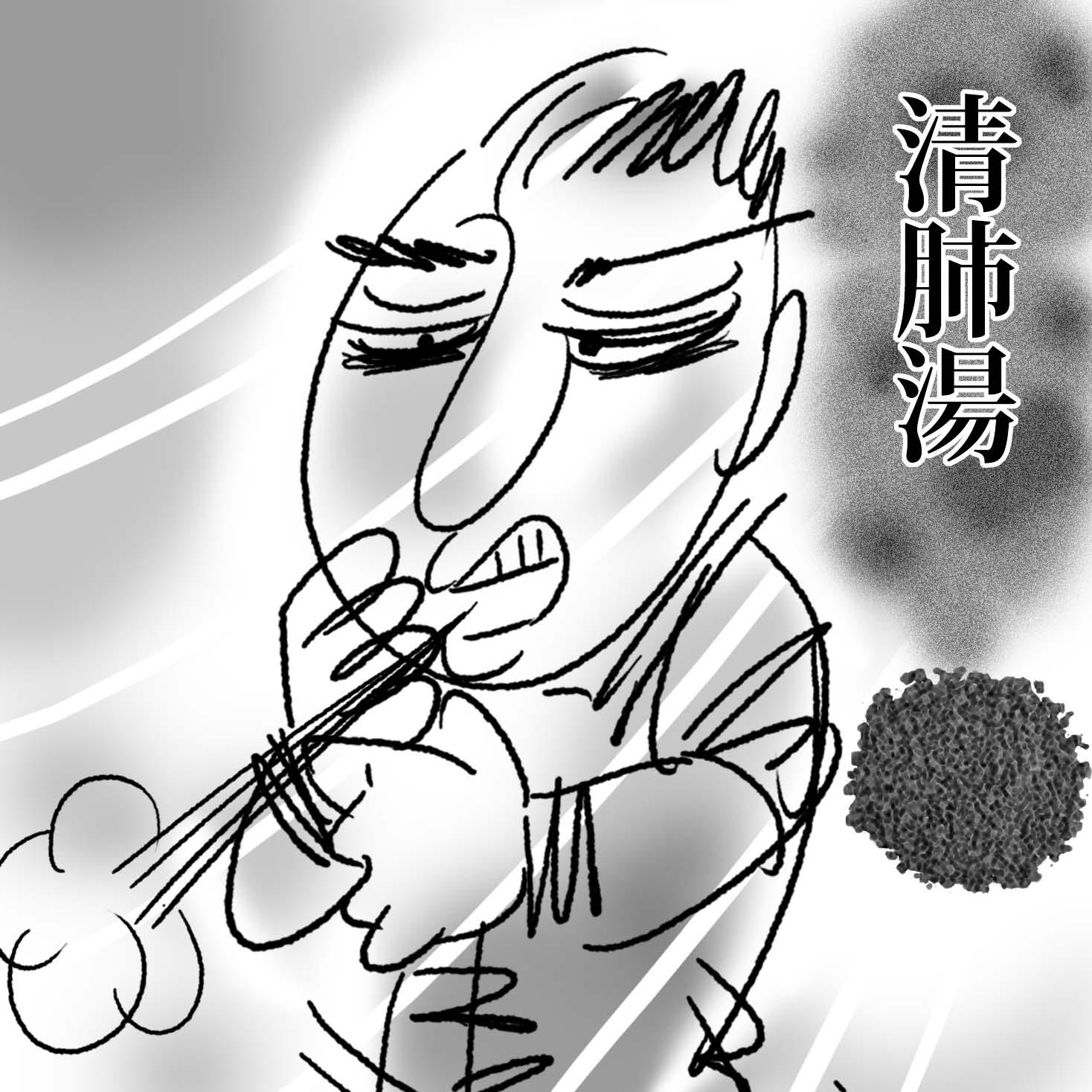 20140217_専門医_風邪