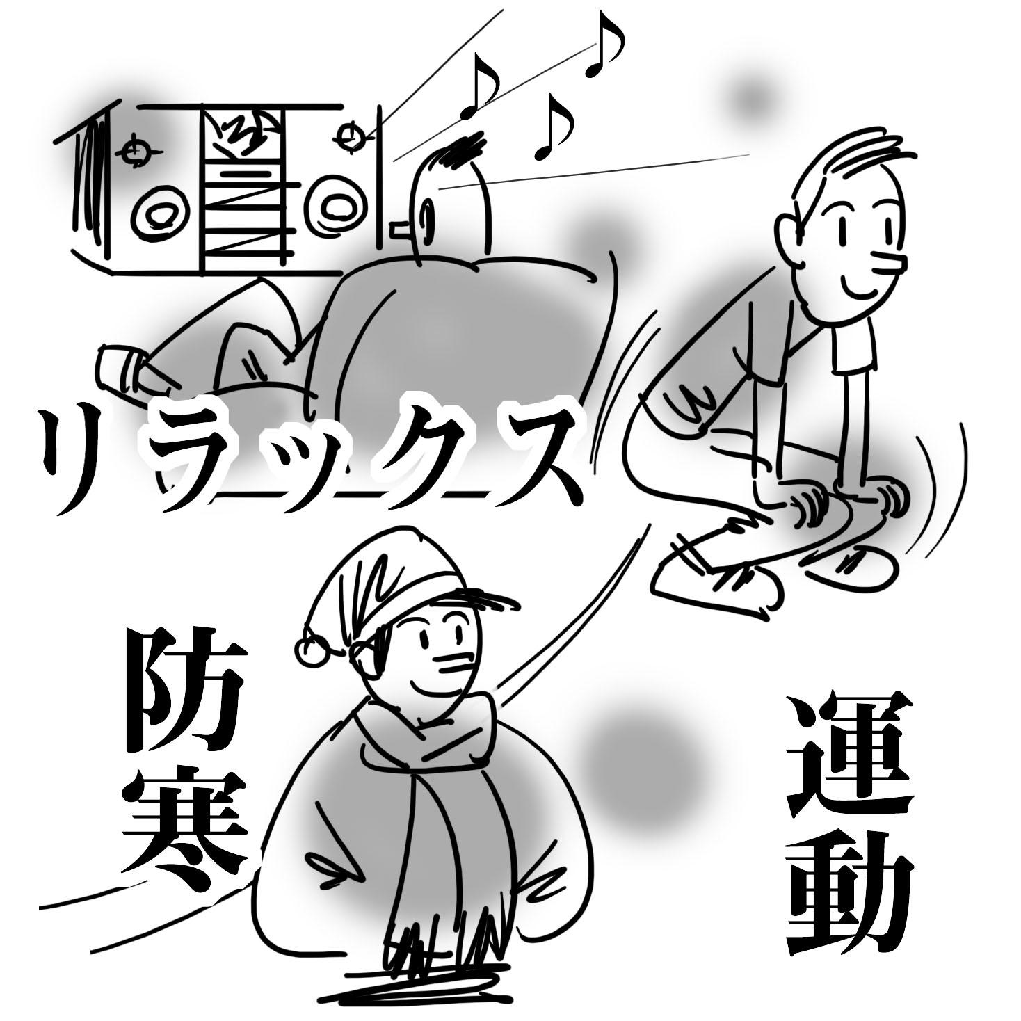 20131201専門医_インフルエンザの予防