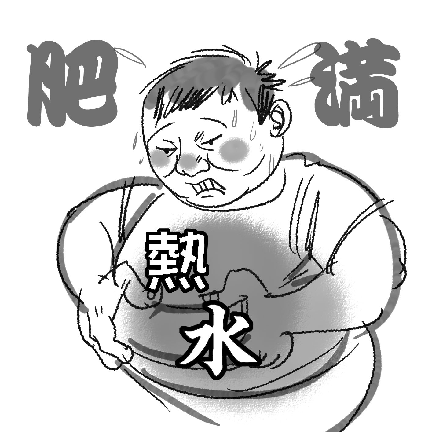 20130715column_肥満
