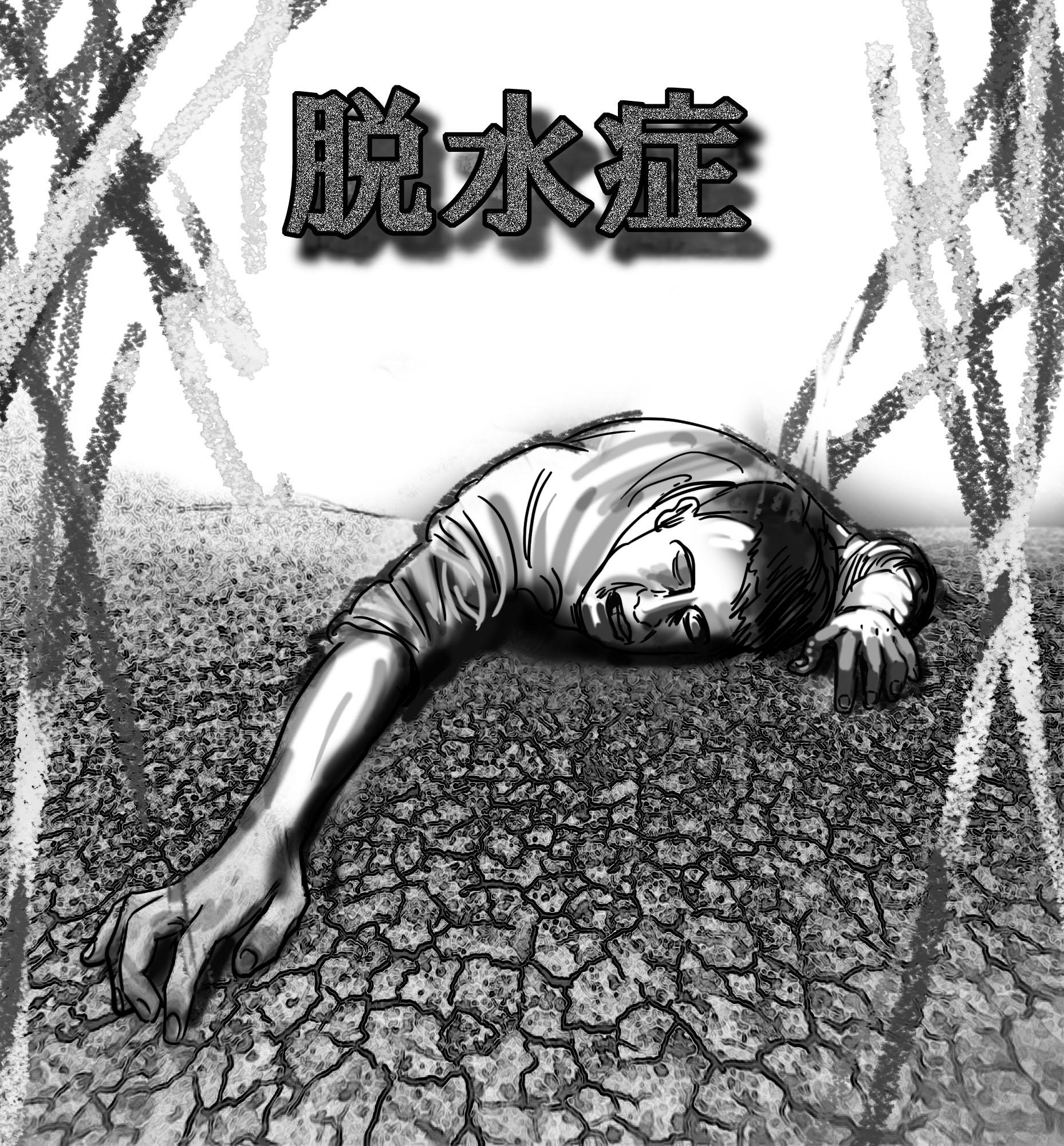 20130204冬場の脱水症の危険