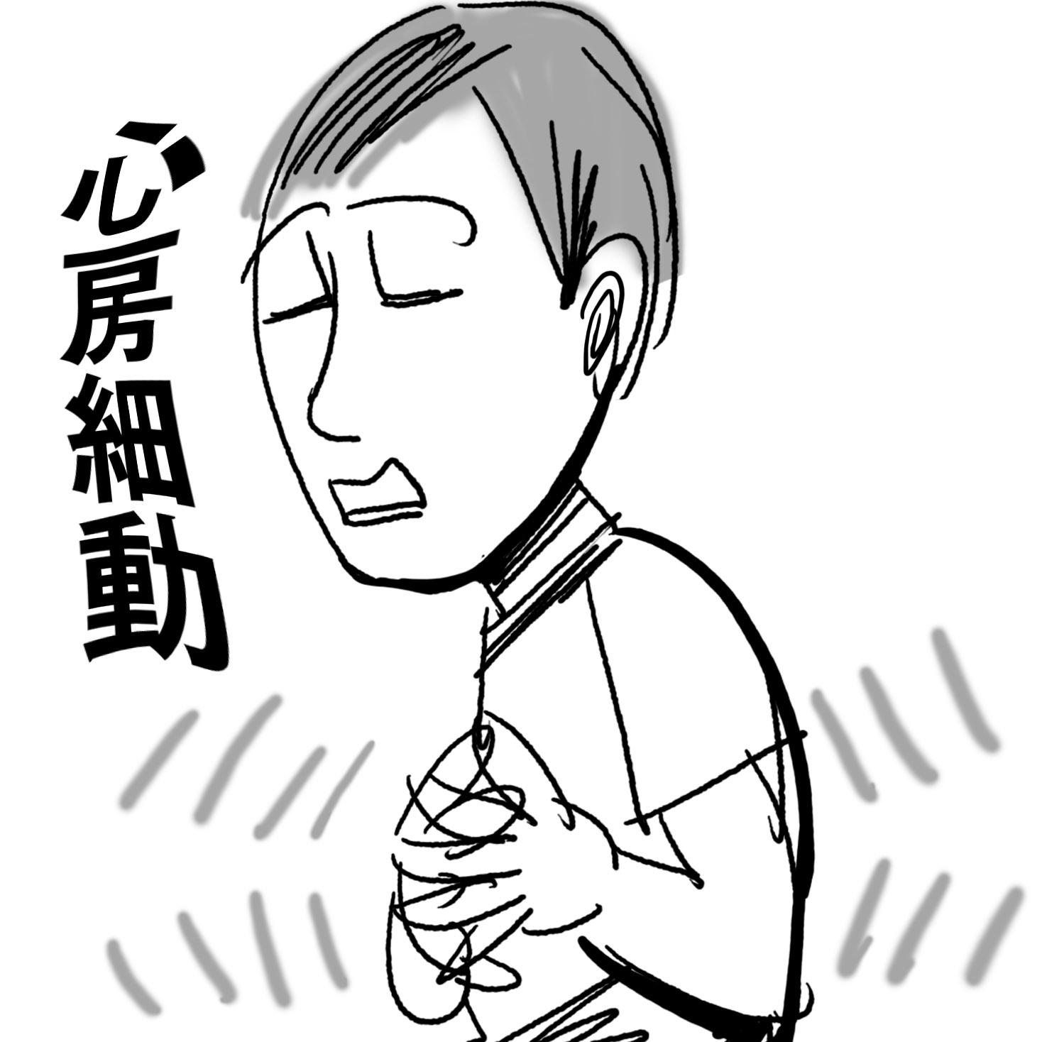 20140526専門医_心房細動