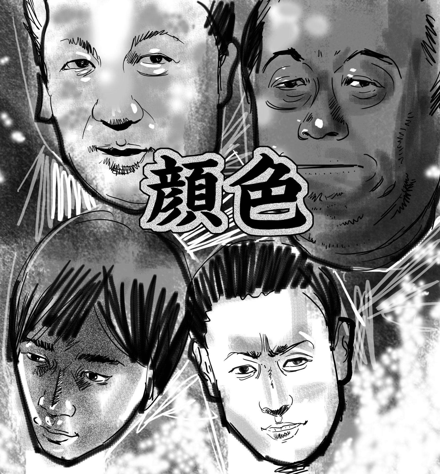 20130128健康【顔色】