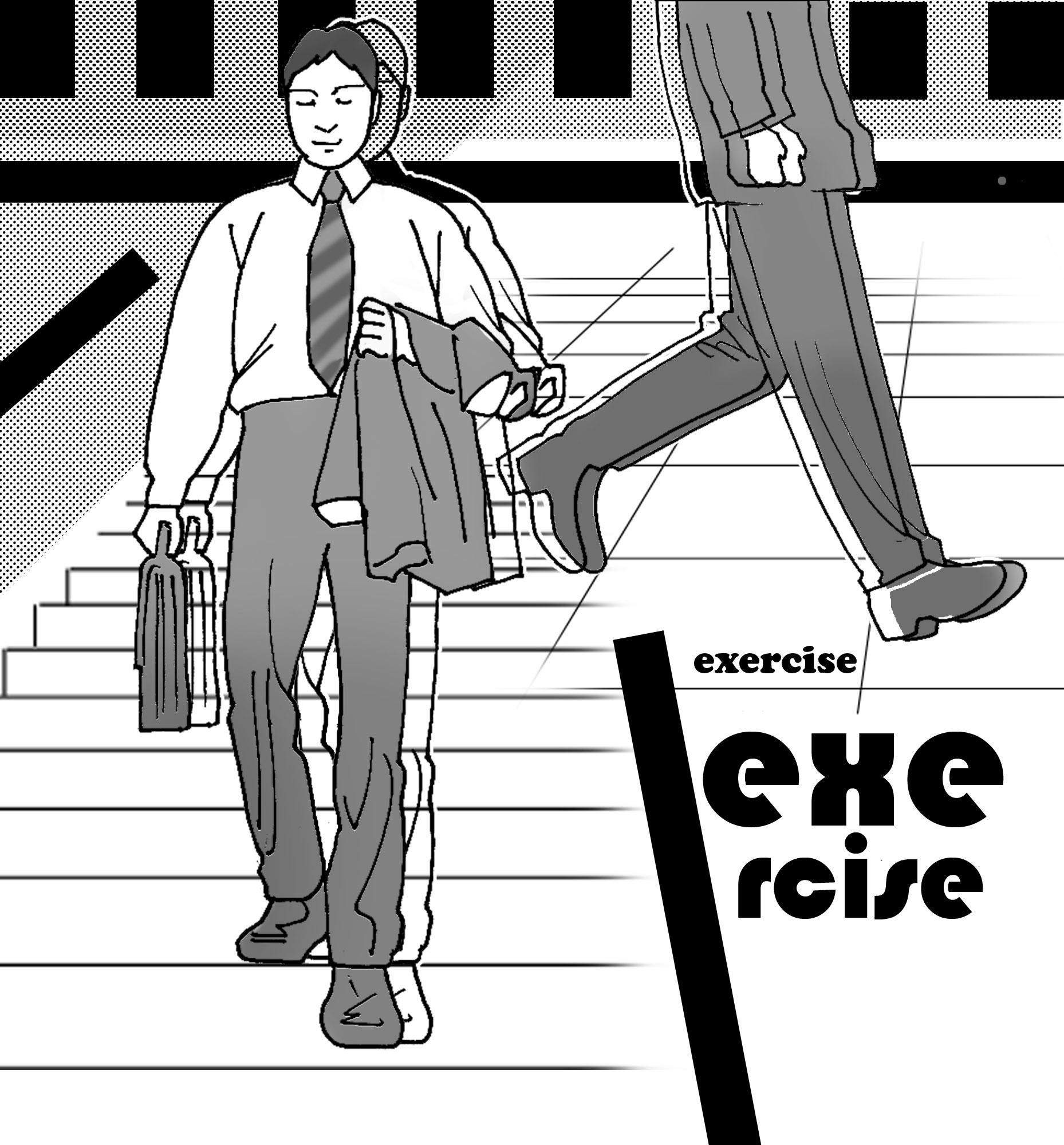 健康【少量運動】20131220