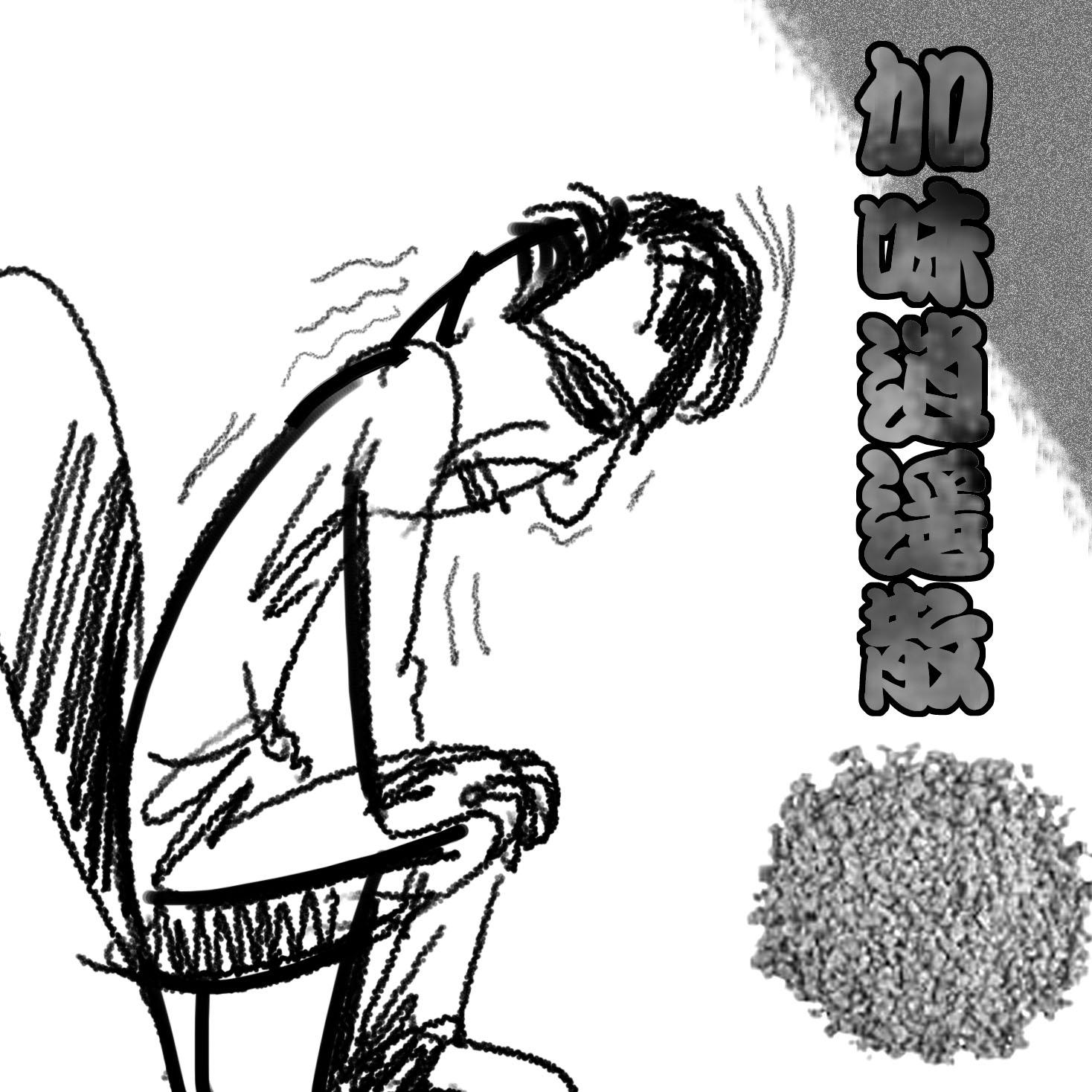 20131216専門医_自律神経失調症