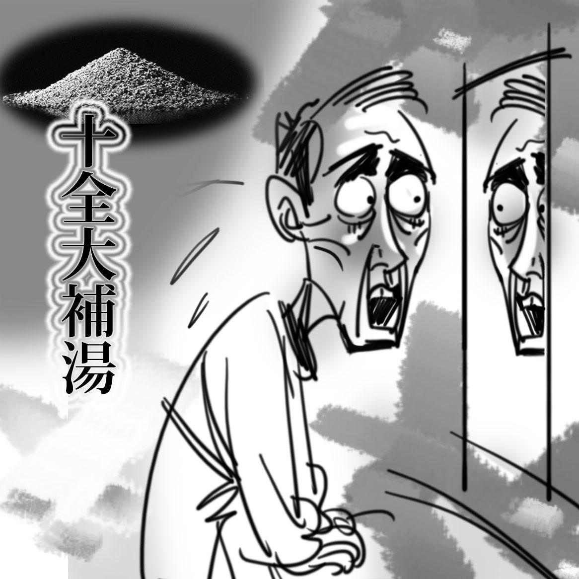 20121111【専門医】