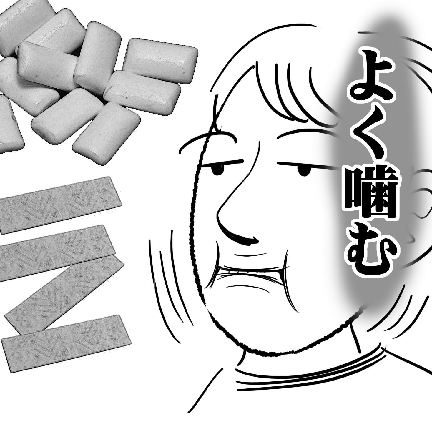 20140506_専門医_よく噛む