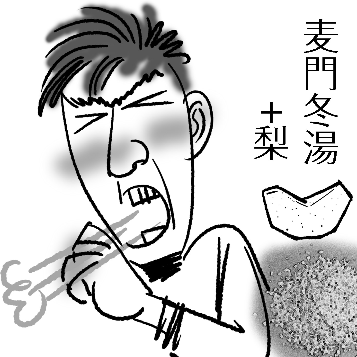 20131103専門医_咳
