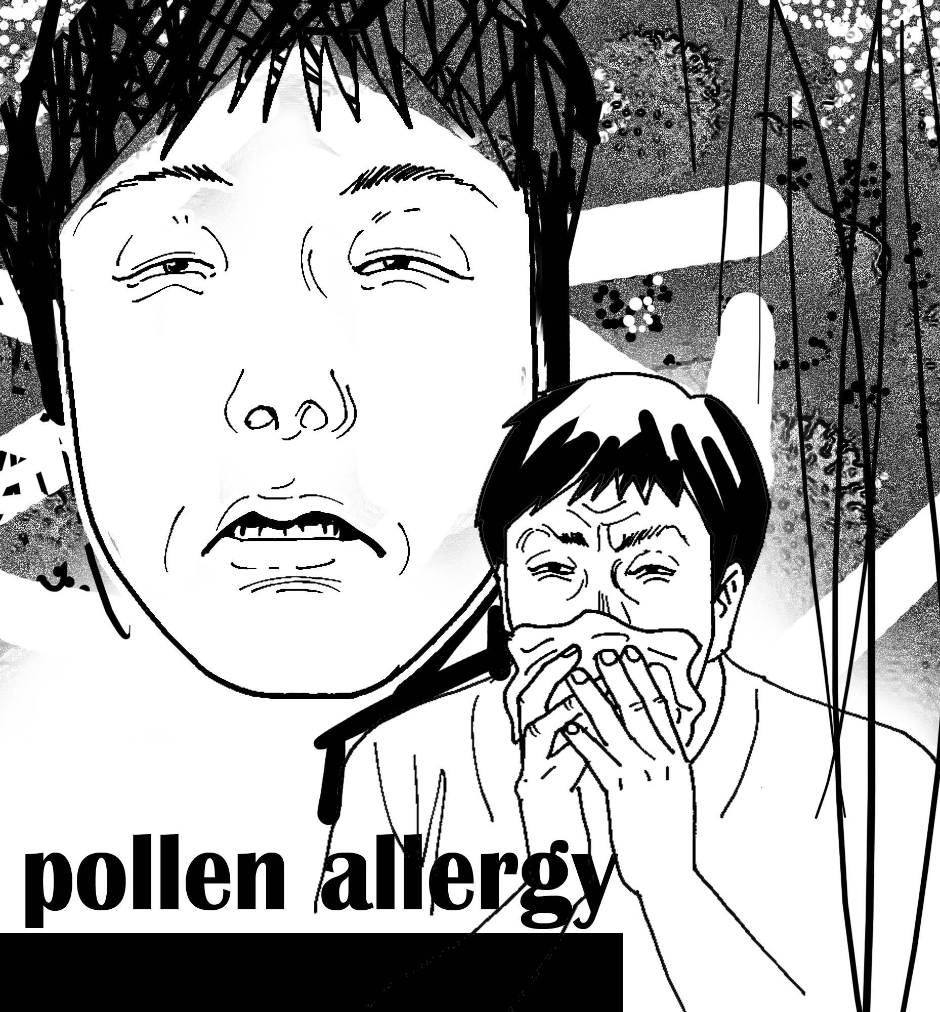 健康=健康【花粉症】20140131