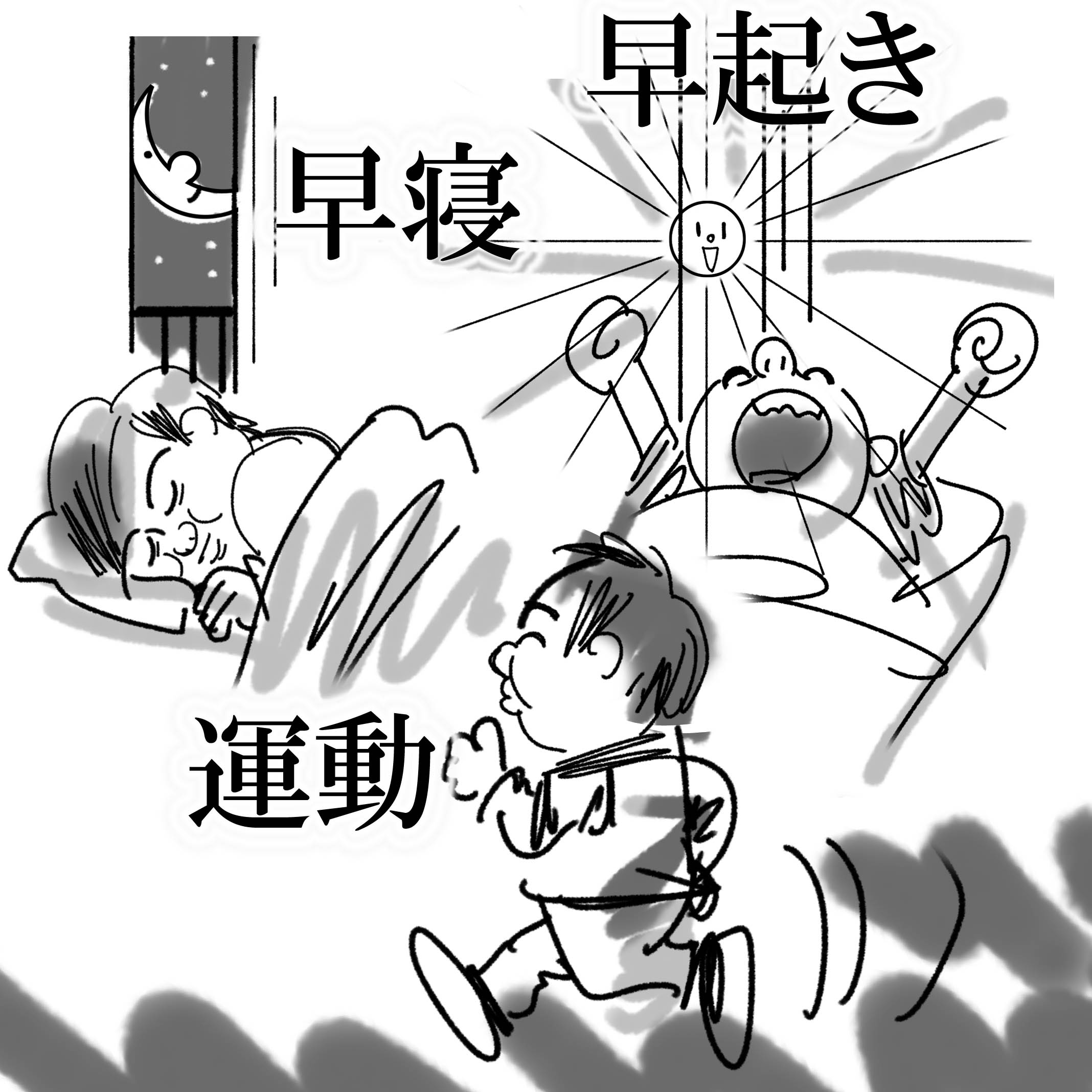 column_牧典彦44_20121021
