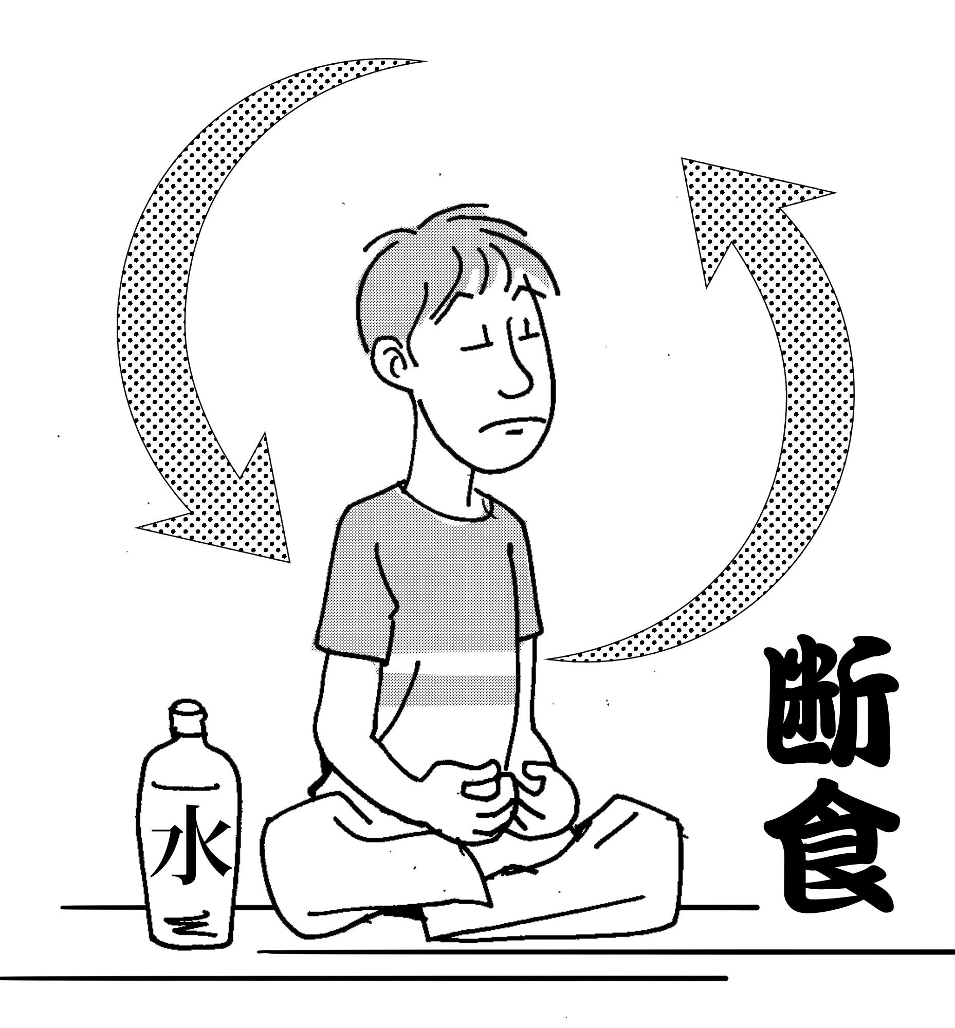 20130916健康【食べない】