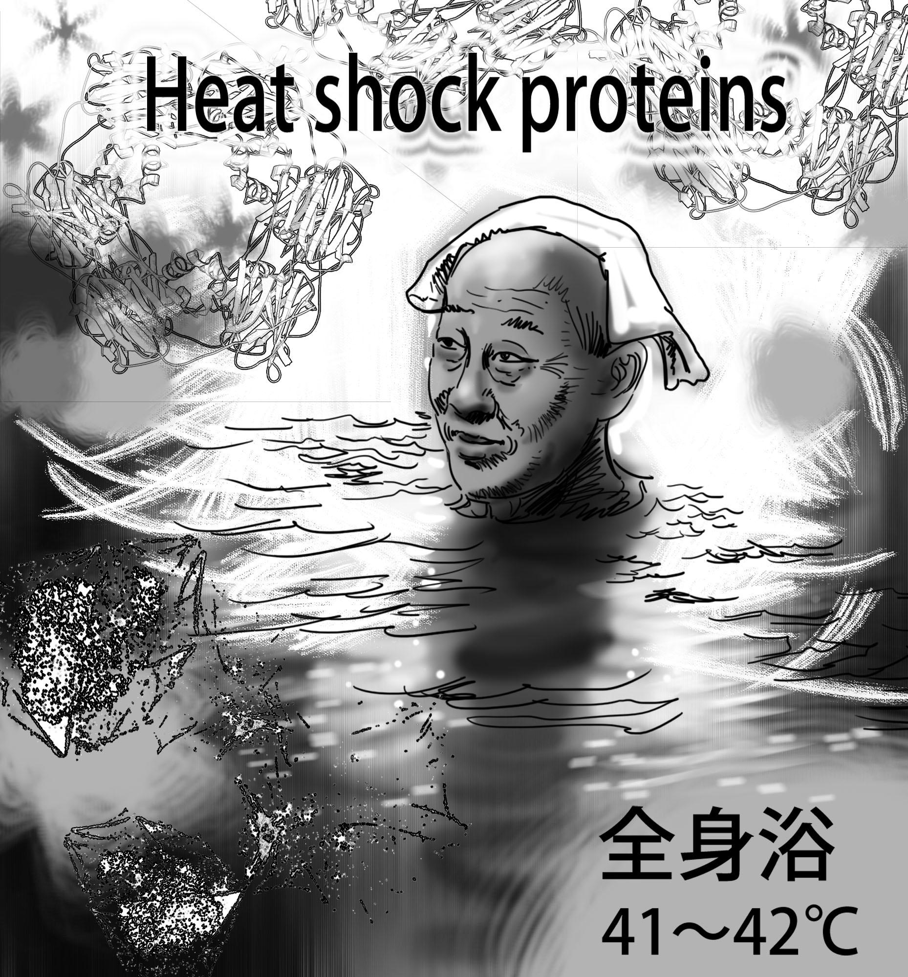 201300113厳冬の中での健康法、全身入浴は効果抜群!