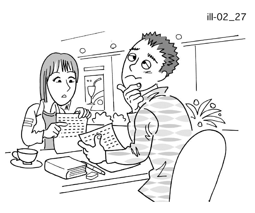 english_02