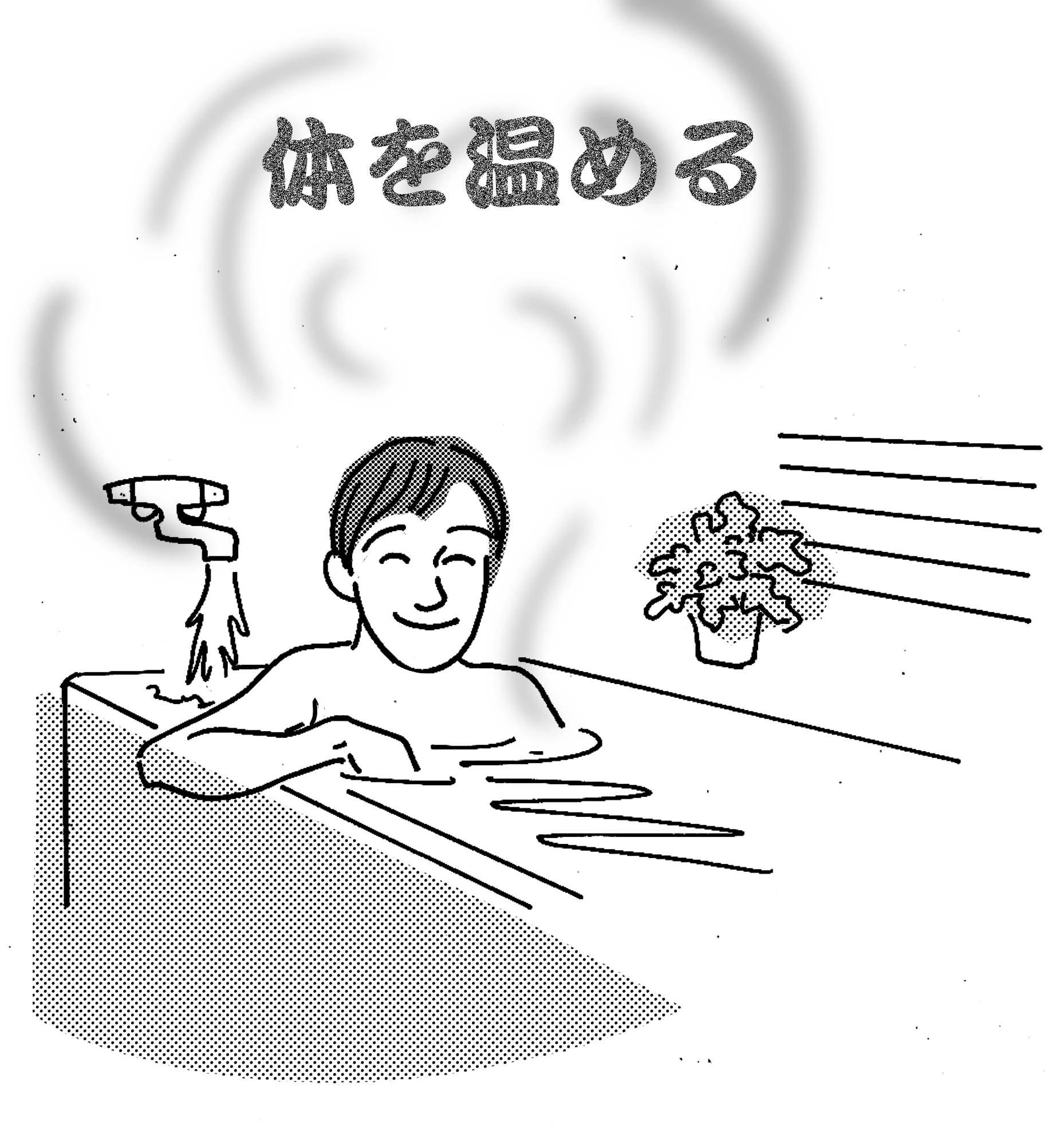 20130930健康【急な冷え】