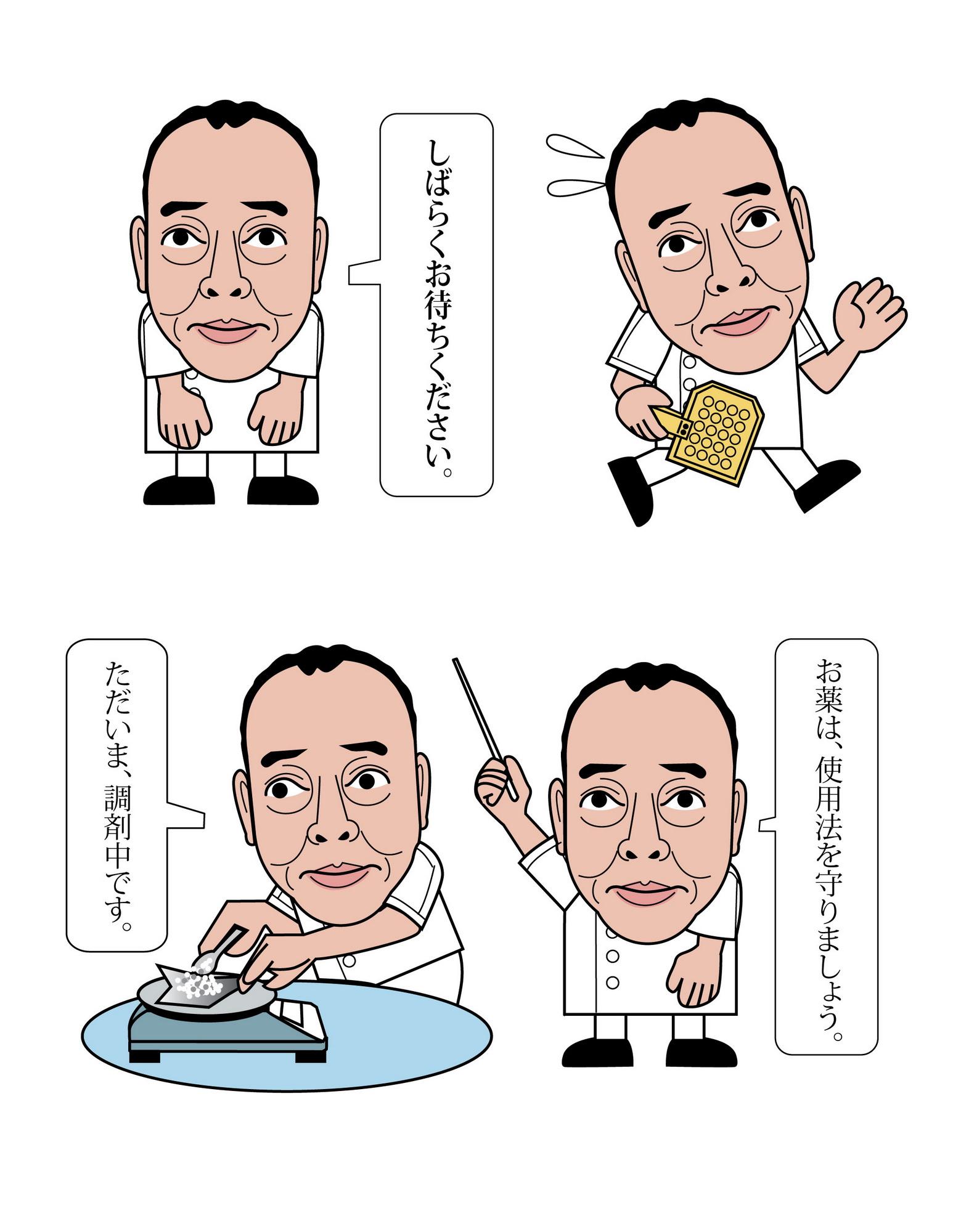 hasidumechara01ABCD